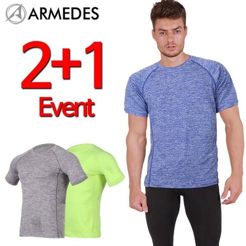 아르메데스 슈퍼드라이 남녀공용 반팔 티셔츠 2+1